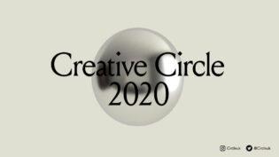 Creative Circle Virtual Ball set for Thursday
