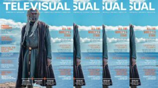 Televisual Summer issue lands